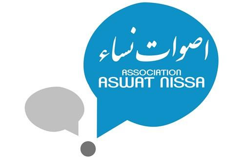 Asswat Nissa